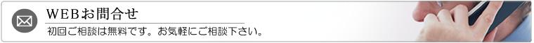 税理士法人ドリームプラス(税理士,京都)